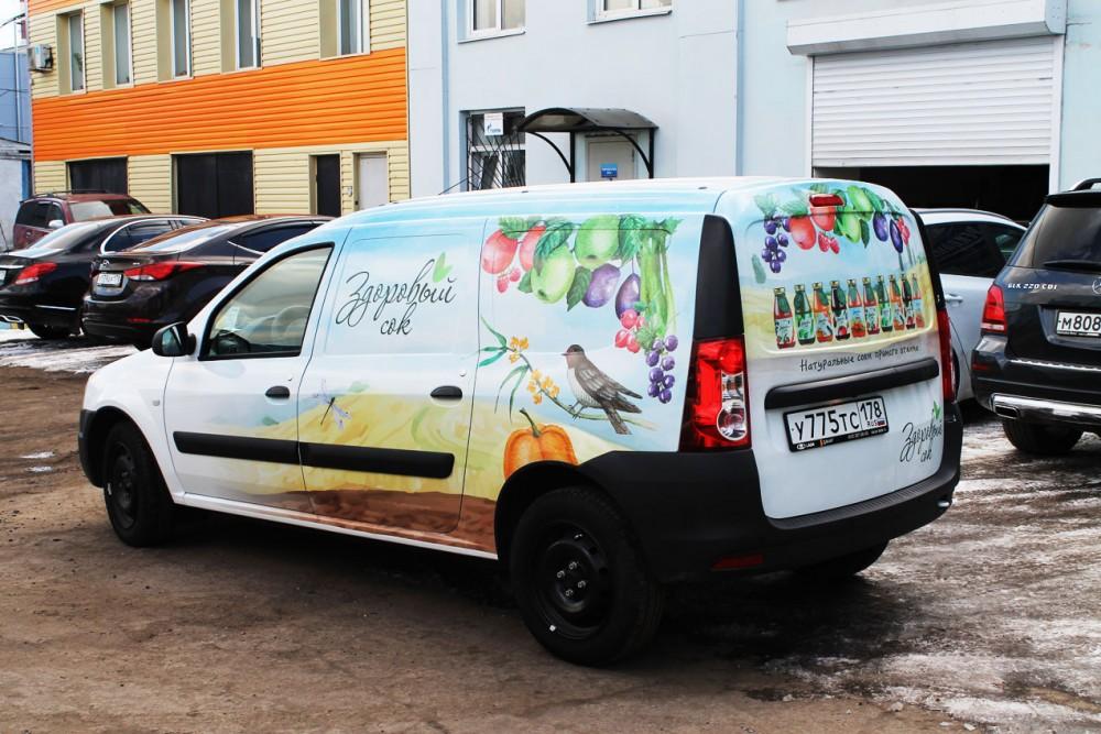 Реклама на авто за деньги оренбург ломбард авто купить автомобиль
